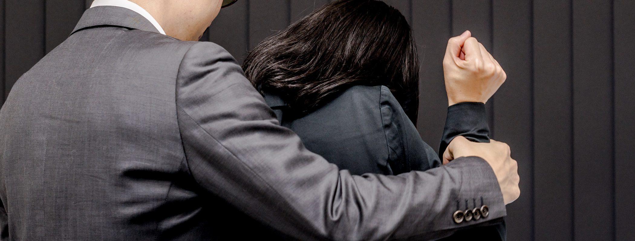 La importancia de denunciar el acoso sexual: no te calles